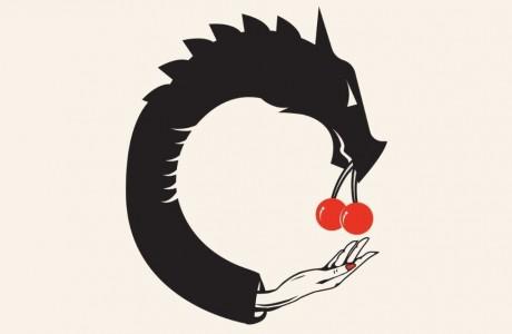 דרקונים וזונות // 25-26 בדצמבר